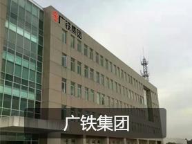 广铁集团直饮水工程