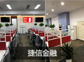捷信金融办公室直饮水工程
