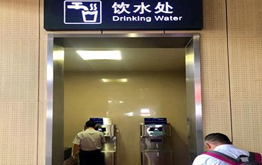 热水工程服务
